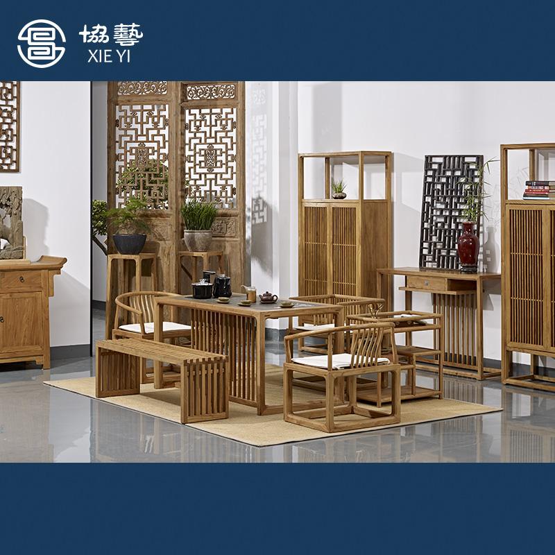 新中式家具榆木茶桌
