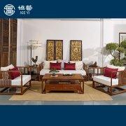 新中式家具刺猬紫檀沙发