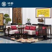 新中式家具榆木黑漆沙发